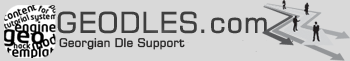 Geodles.Com-Georgian Dle Support